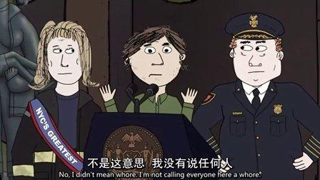 囧男窘事第二季03 最新动漫