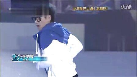 亞洲星光大道4 跳舞吧! 第11集 P2