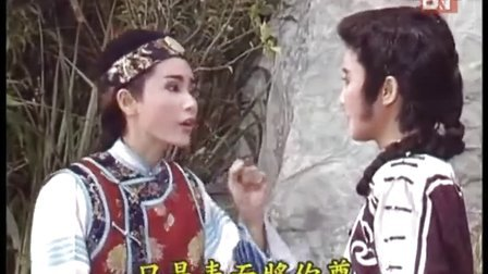 金雕玉芙蓉-一路同行情分好(更鼓反)