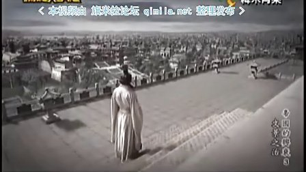 关键大事纪 2013-08-14 帝国的兴衰之文景之治