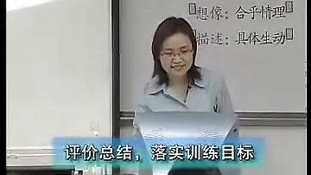 小学四年级语文 〖声音后的故事〗 人教版 课堂实录 教学视频