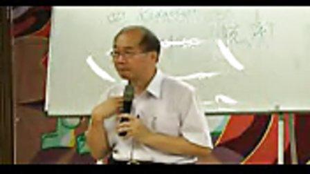 舊約講座-梅瑟五書〈一集下〉----陳德光教授