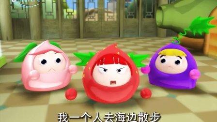 果冻三剑客 第17集 广州蓝弧文化传播有限公司