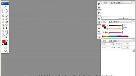 CG娃娃讲photoshop基础教程,01 PS界面介绍