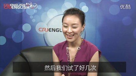 Reel China: 速度与激情6 (Fast 6)