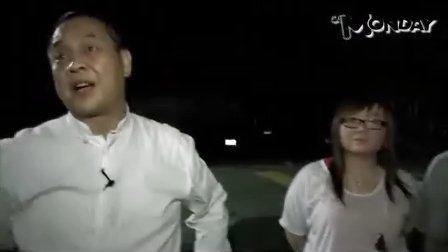新Mon怪谈-元朗碟仙惊魂2