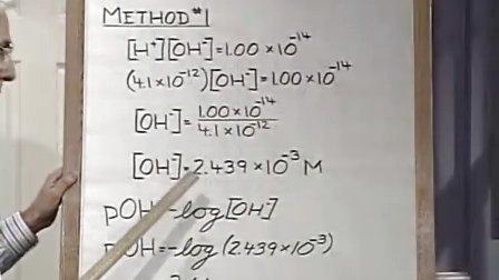 ttc  Chemistry  美国中学化学  27