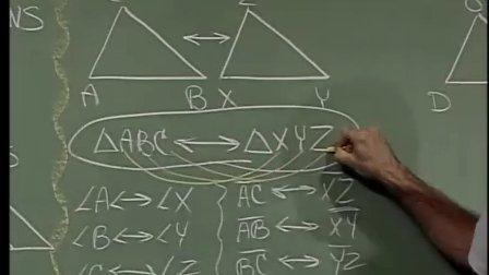 (ttc) High School Geometry 美国中学数学 几何  09