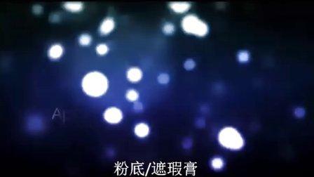 中文字幕版Michelle Phan璀璨新年妆