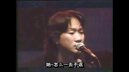 1993年Beyond 黄家驹最后一次演唱会 字幕版