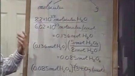 ttc  Chemistry  美国中学化学  14