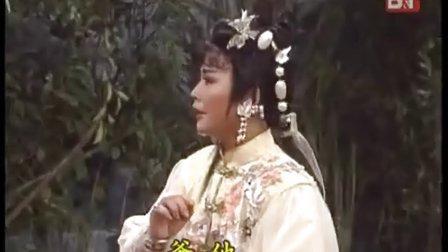 金雕玉芙蓉-天翔与爹结仇怨(七字仔)