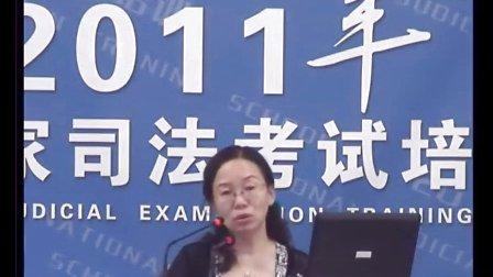 司法考试万国培训讲座民事诉讼法:杨秀清