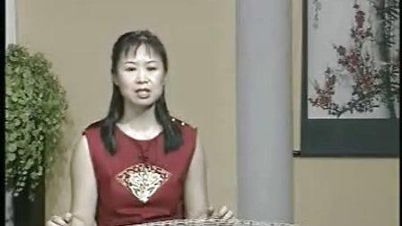 古筝九级:汉江韵 讲解:林玲
