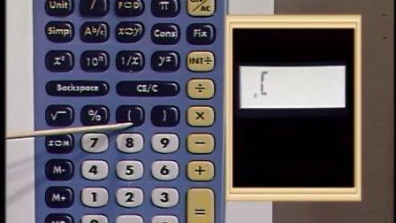 (ttc)  Basic Math 美国中学 基础数学 11