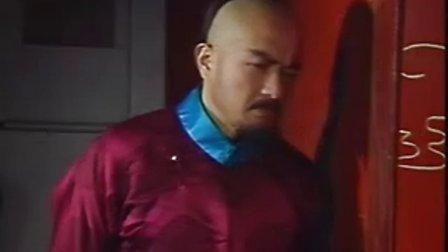 雍正皇帝09_标清
