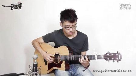 胡洋原创指弹吉他音乐作品 《壹零捌捌》