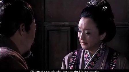 巾帼大将军03高清(Gxl网www.gxlnet.com)