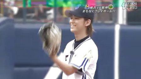 [TV] 20100620 始球式 - Kamenashi Kazuya (1m08s)无字幕