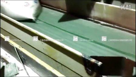 上海杰驰SK2000在线式大字符喷码机 制粉袋应用