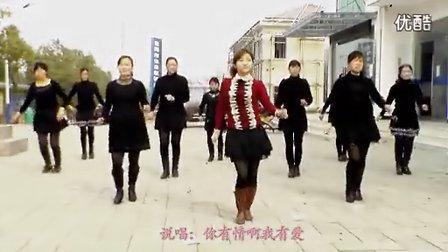 穿心村文雯广场舞《微信爱》_高清