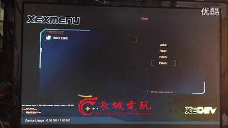 506587800 超级小聪葱 xbox360 自制系统用u盘拷贝游戏方法提供