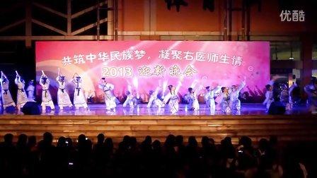 《少年志》右江民族医学院医学检验学院2013迎新舞蹈