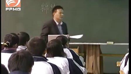 2008高中语文教学优秀课评比《锦瑟》上免费科科通网按课文顺序