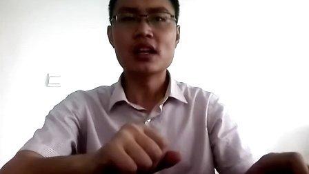 《金瓶梅》激情解读【004西门庆之超常胆识】