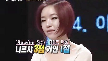 【Tance】100714.tvN.神的饭桌.全场中字