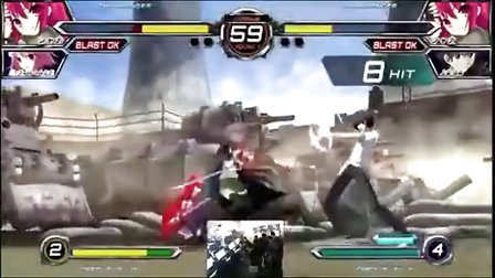 电击文库FIGHTING CLIMAX Locktest Stream Day 2 Part 1