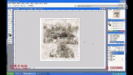 老照片修复翻新41图片大师版高级教程之 模糊军人1(教程片段)