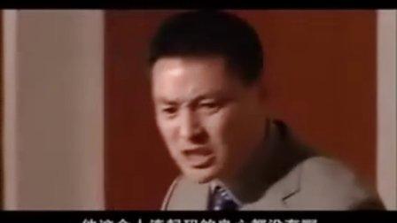 【至高利益】第14集