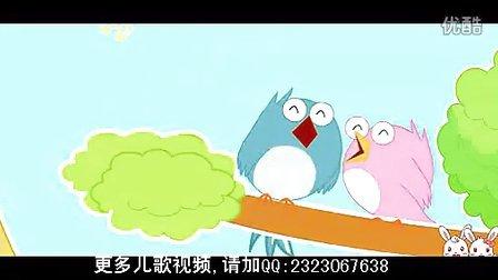 《小鸟小鸟》儿歌视频大全