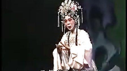 海丰白字戏《金叶菊》全集
