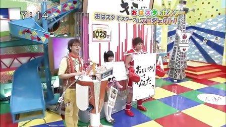 [TV] Oha Star - 小川紗季 山崎靜代 [2010.05.07]