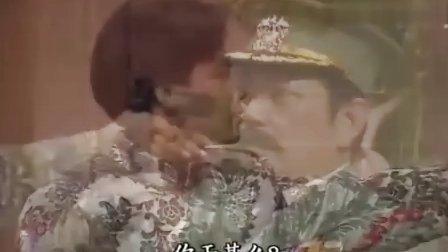 TVB.孖宝太子19.国语字幕