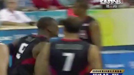 [完整赛事]2008北京奥运会男篮决赛 美国-西班牙 下半场[高清版]
