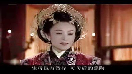 新包青天之打龙袍01