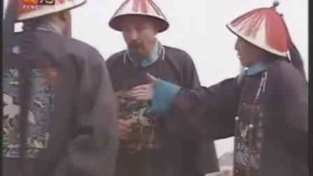 鸦片战争演义1997  16