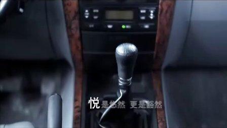 黄海汽车--新旗胜