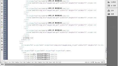网页设计师培训大全-- 购物网站使用列表项列出商品分类 [edusoft.com.cn 育碟软件]