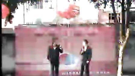 2007年益阳四通电脑中等学校沅江校区元旦文艺汇演(上)