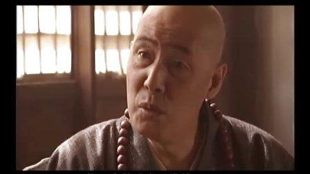 百年虚云 第10集