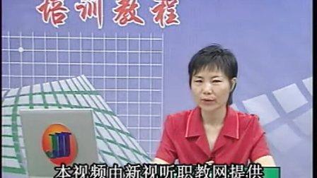 国家职业资格培训教程-钢筋工初级2010