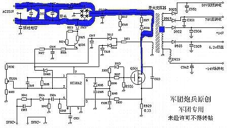 显示器维修第3讲--开关电源工,常见故障维修