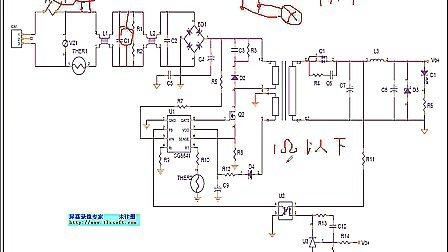 液晶显示器维修第4讲