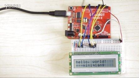 arduino进阶教程 1602液晶显示器的使用