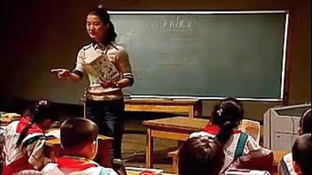 [苏教版][语文][小学][二年级][上][李薇]《夕阳真美》全国小学低年级语文课堂教学观摩活动视频