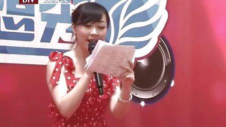 《童心梦想秀》7月13日活动开始仪式,北京财富购物中心